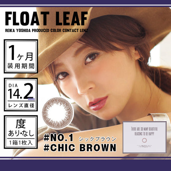 Float Leaf Monthly ChicBrown - 小さい兎USAGICONTACTカラコン通販 | 日本美瞳 | Japanese Color Contact Lenses Shop