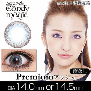 Secret CandyMagic Monthly PremiumAsh 14.5 - 小さい兎USAGICONTACTカラコン通販 | 日本美瞳 | Japanese Color Contact Lenses Shop