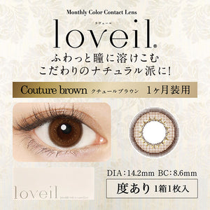 Loveil Monthly CoutureBrown - 小さい兎USAGICONTACTカラコン通販 | 日本美瞳 | Japanese Color Contact Lenses Shop