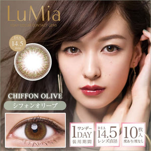 LuMia 1 Day 14.5 ChiffonOlive - 小さい兎USAGICONTACTカラコン通販 | 日本美瞳 | Japanese Color Contact Lenses Shop