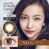 Secret CandyMagic Monthly NO.6 Brown - 小さい兎USAGICONTACTカラコン通販 | 日本美瞳 | Japanese Color Contact Lenses Shop