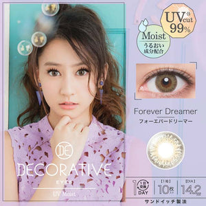 Decorative Eyes UV Moist 1 Day NO1. ForeverDreamer - 小さい兎USAGICONTACTカラコン通販 | 日本美瞳 | Japanese Color Contact Lenses Shop