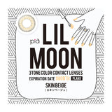 LILMOON Monthly SkinBeige - 小さい兎USAGICONTACTカラコン通販 | 日本美瞳 | Japanese Color Contact Lenses Shop