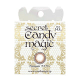 Secret CandyMagic Monthly PremiumBrown 14.5 - 小さい兎USAGICONTACTカラコン通販 | 日本美瞳 | Japanese Color Contact Lenses Shop