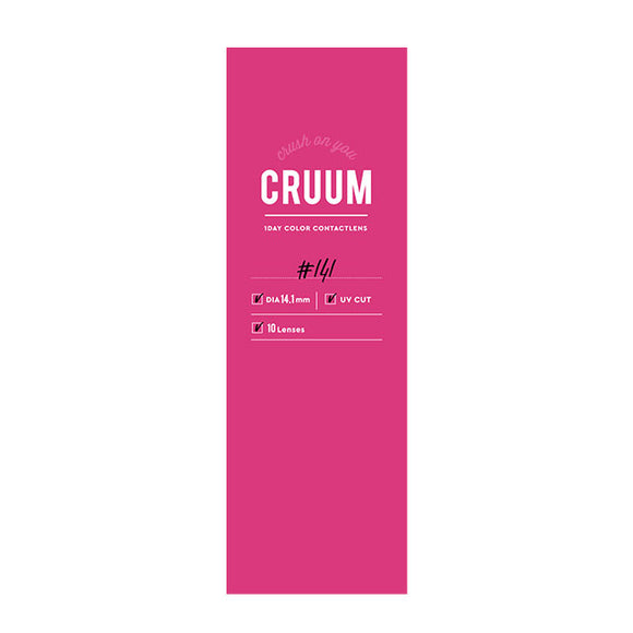 Cruum 1 Day SmokeGray - 小さい兎USAGICONTACTカラコン通販 | 日本美瞳 | Japanese Color Contact Lenses Shop