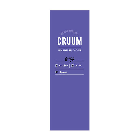 Cruum 1 Day Azure - 小さい兎USAGICONTACTカラコン通販 | 日本美瞳 | Japanese Color Contact Lenses Shop