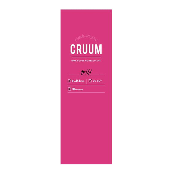 Cruum 1 Day Aqua - 小さい兎USAGICONTACTカラコン通販 | 日本美瞳 | Japanese Color Contact Lenses Shop