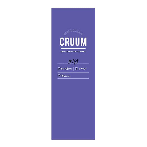 Cruum 1 Day Ash - 小さい兎USAGICONTACTカラコン通販 | 日本美瞳 | Japanese Color Contact Lenses Shop