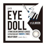 Eye Doll by LilMoon Monthly MilkyGray - 小さい兎USAGICONTACTカラコン通販 | 日本美瞳 | Japanese Color Contact Lenses Shop