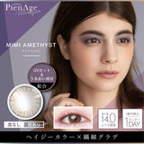 PienAge Mimigemme 1 Day MimiAmethyst - 小さい兎USAGICONTACTカラコン通販 | 日本美瞳 | Japanese Color Contact Lenses Shop