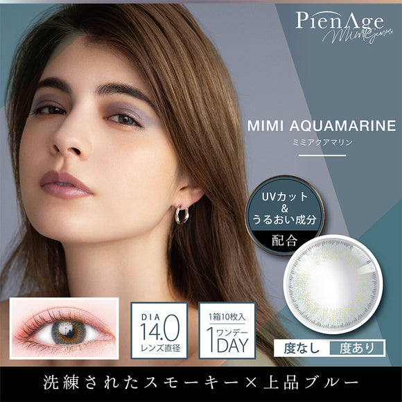 PienAge Mimigemme 1 Day MimiAquaMarine - 小さい兎USAGICONTACTカラコン通販 | 日本美瞳 | Japanese Color Contact Lenses Shop