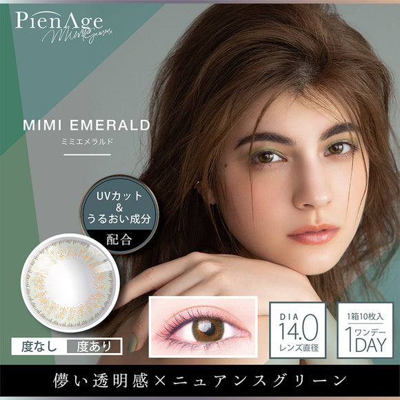 PienAge Mimigemme 1 Day MimiEmerald - 小さい兎USAGICONTACTカラコン通販 | 日本美瞳 | Japanese Color Contact Lenses Shop
