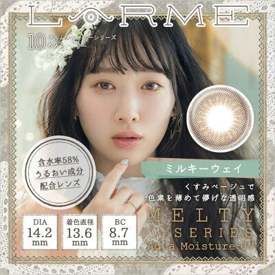 LARME 1 Day Melty Series MilkyWay - 小さい兎USAGICONTACTカラコン通販 | 日本美瞳 | Japanese Color Contact Lenses Shop