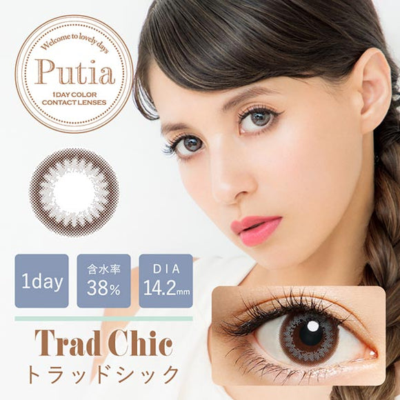 Putia 1 Day Trad Chic - 小さい兎USAGICONTACTカラコン通販 | 日本美瞳 | Japanese Color Contact Lenses Shop