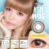 Angelcolor Wing Monthly WingAsh - 小さい兎USAGICONTACTカラコン通販 | 日本美瞳 | Japanese Color Contact Lenses Shop
