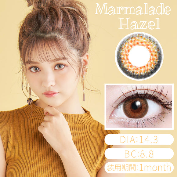 TeAmo Yummy Monthly MarmaladeHazel - 小さい兎USAGICONTACTカラコン通販 | 日本美瞳 | Japanese Color Contact Lenses Shop