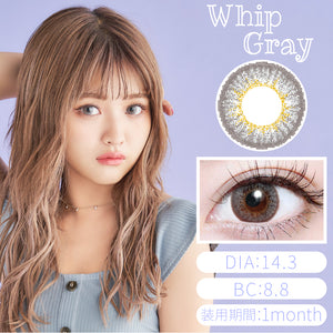 TeAmo Yummy Monthly WhipGray - 小さい兎USAGICONTACTカラコン通販 | 日本美瞳 | Japanese Color Contact Lenses Shop