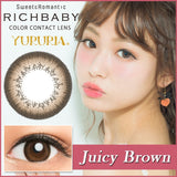 Richbaby Yururia Monthly Juicy Brown - 小さい兎USAGICONTACTカラコン通販 | 日本美瞳 | Japanese Color Contact Lenses Shop