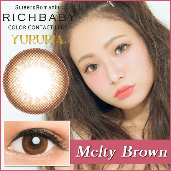 Richbaby Yururia Monthly Melty Brown - 小さい兎USAGICONTACTカラコン通販 | 日本美瞳 | Japanese Color Contact Lenses Shop