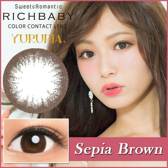 Richbaby Yururia Monthly Nutty Brown - 小さい兎USAGICONTACTカラコン通販 | 日本美瞳 | Japanese Color Contact Lenses Shop