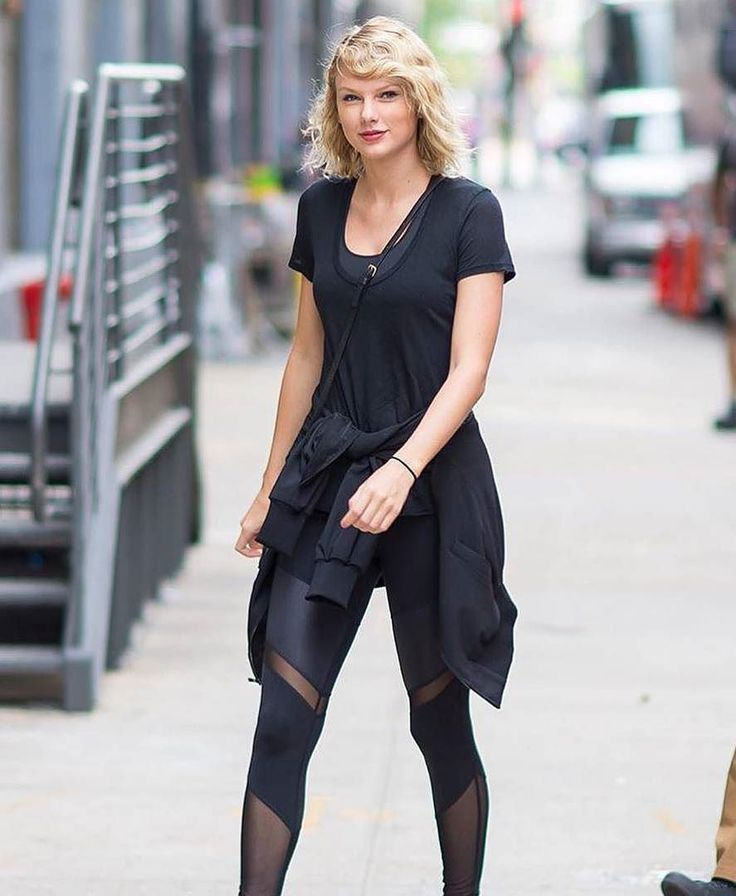 Celebrity Legging Style for LESS