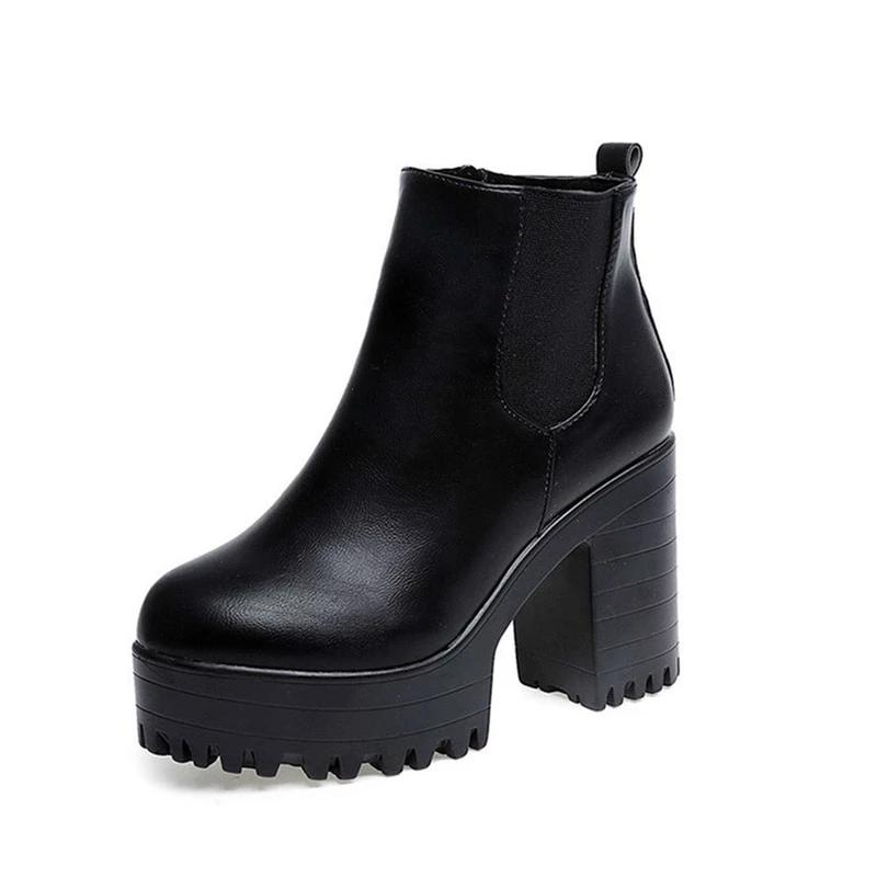 Draya Leather Ankle Boots