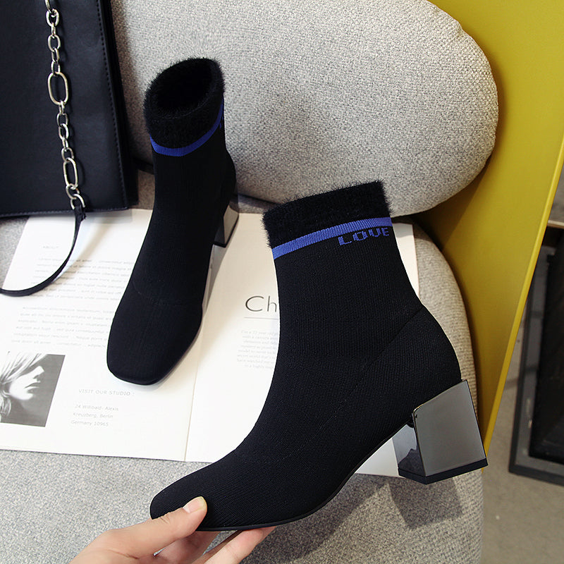 Eira Sock Booties
