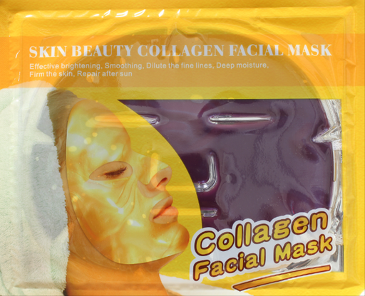 Lavender Collagen Face Mask