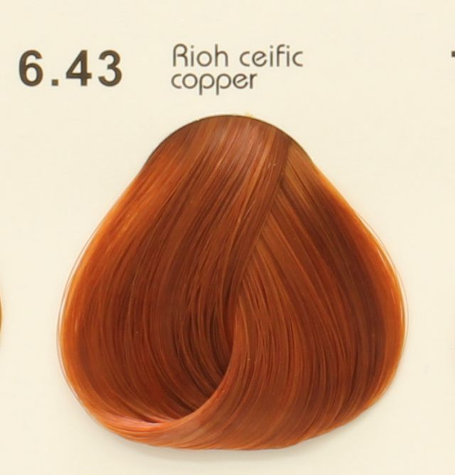 Valentina Campos Hair Color 6.43 ID #7856 - Warehouse Beauty