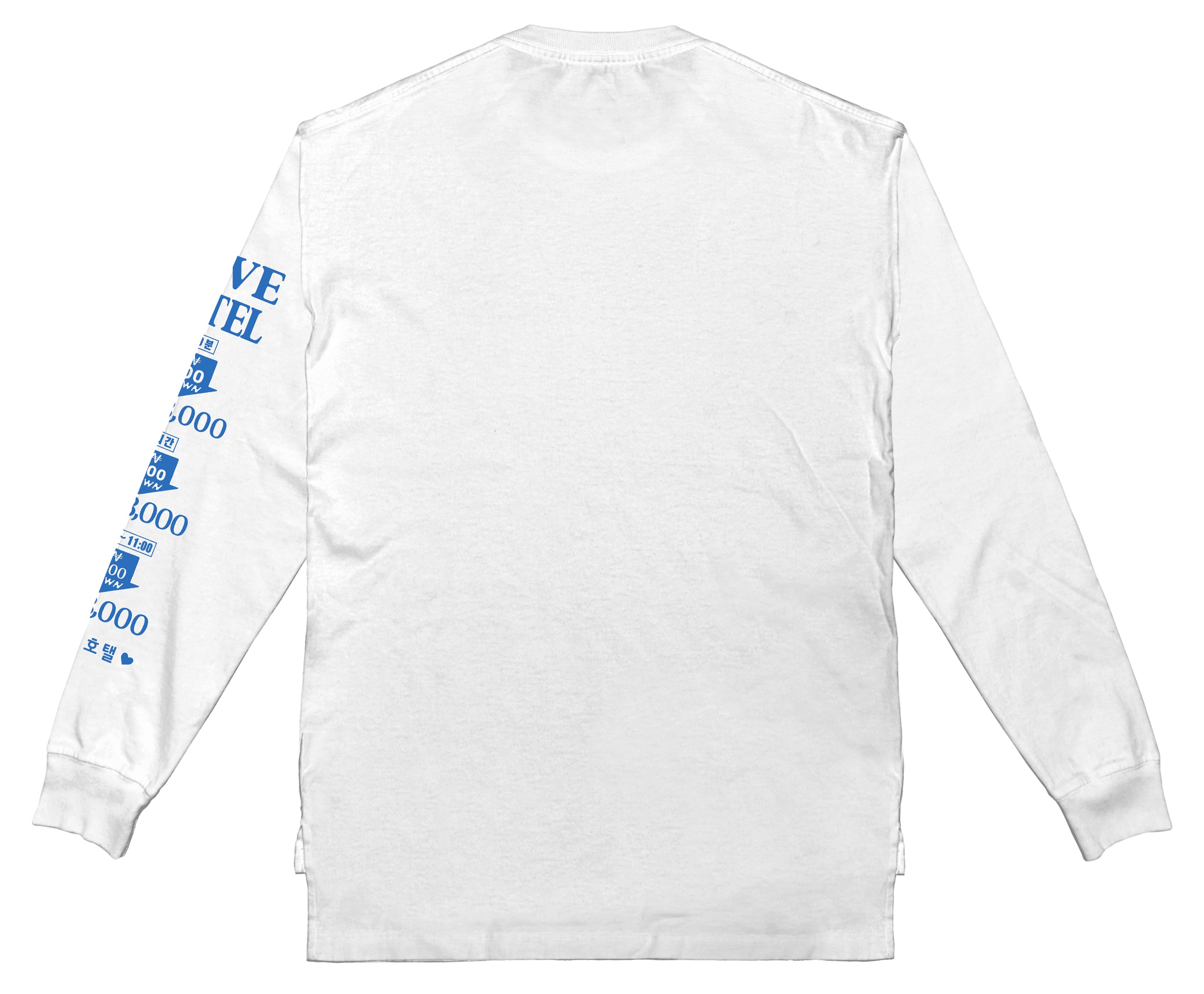 Do Not Disturb - Long Sleeve (White)