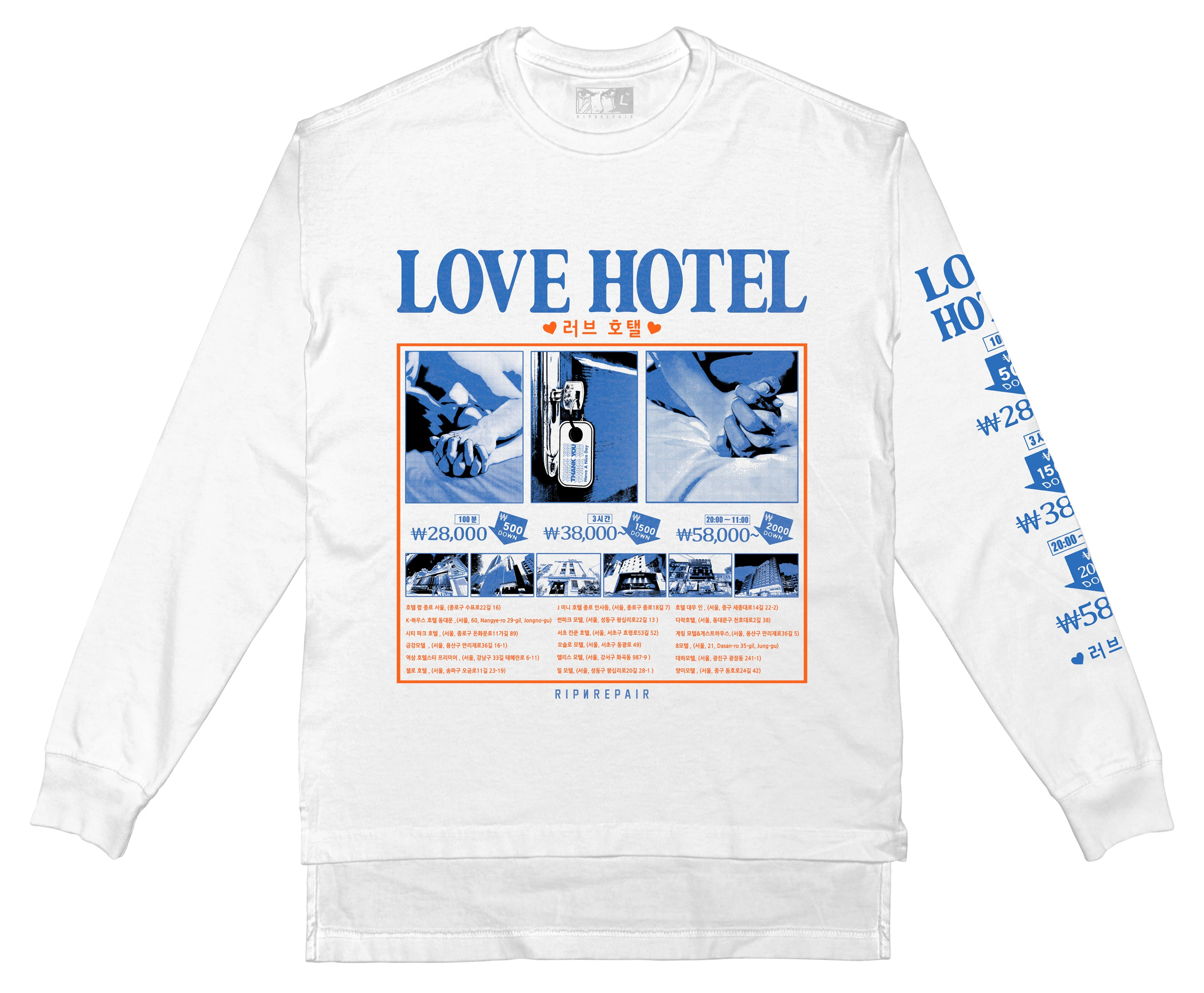 Do Not Disturb - Long Sleeve (White) - RIPNRPR