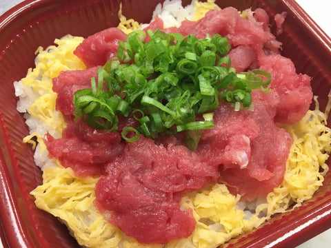 Mashed Fatty Tuna Bowl $7.25