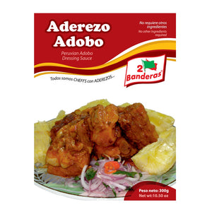 Adobo Seasoning 300g