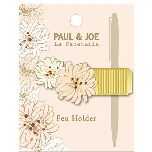 Paul & Joe Pen Holder - Chrysanthemum