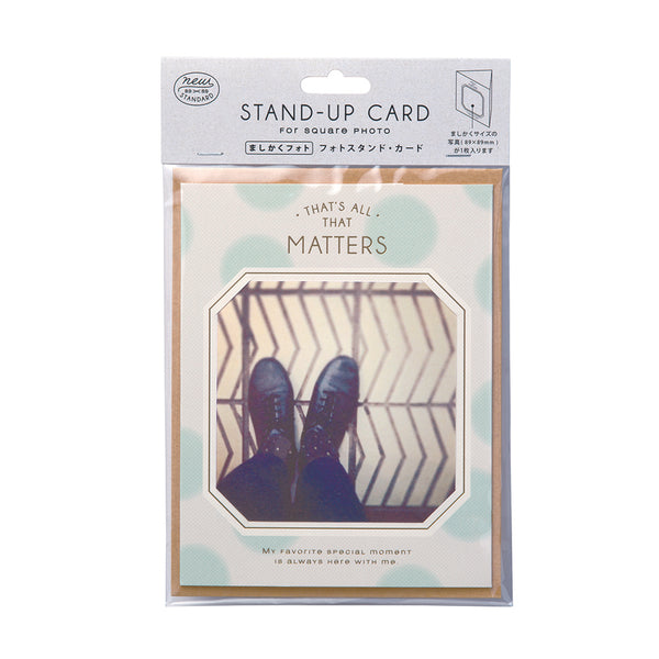 Stand Up Card - Blue