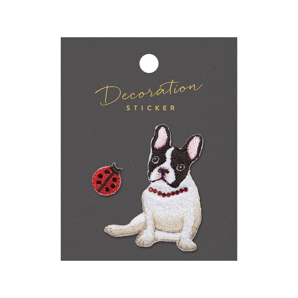 Embroidery Sticker - Dog