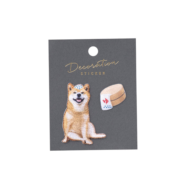 Embroidery Sticker - Shiba Dog