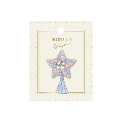 Embroidery Sticker - Star