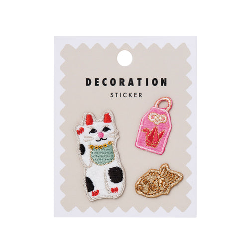Embroidery Sticker - Beckoning Cat
