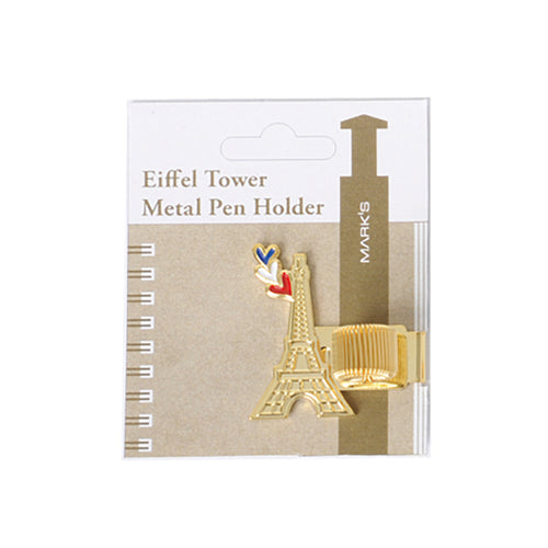 Metal Pen Holder - Eiffel Tower