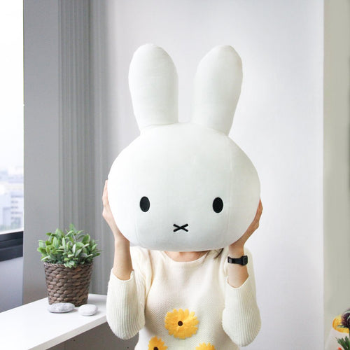 Miffy Head Cushion