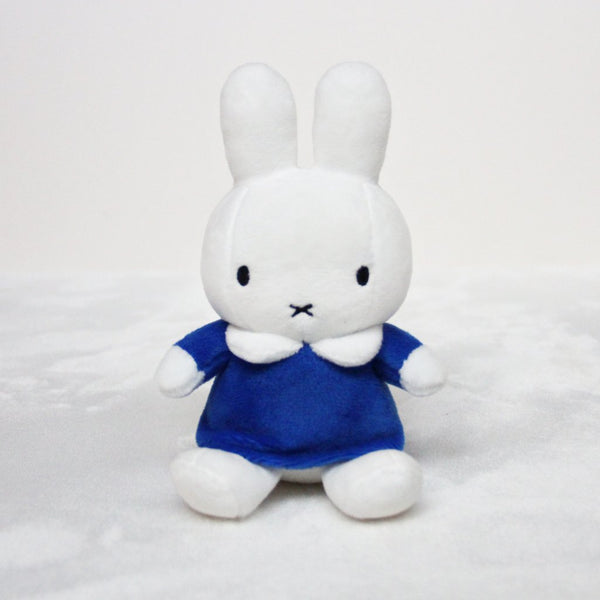 Miffy Blue Plush Keychain