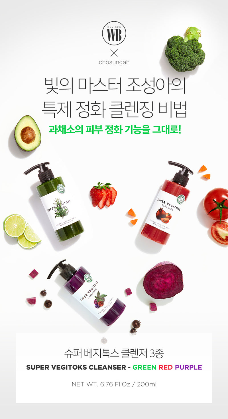 Byvibes Wonder Bath Super Vegitoks Cleanser + Free Pump