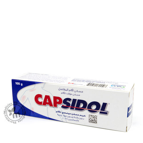 Buy Capsidol Cream 100gm