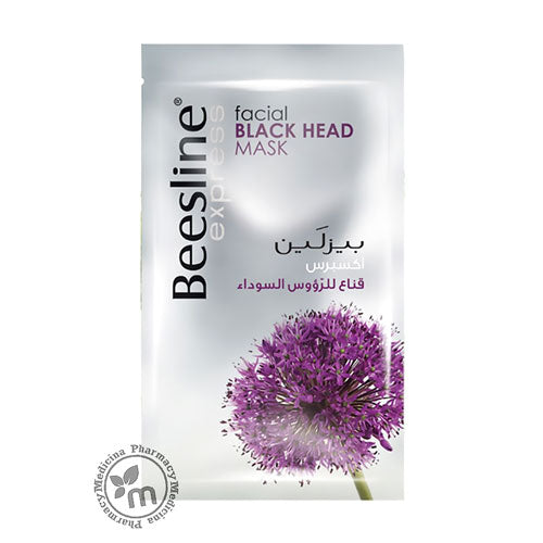 Beesline Facial Black head Mask 1 piece - Medicina Online Pharmacy | UAE