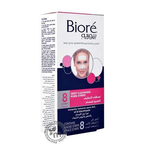 Biore Face and Nose Combo Strips - Medicina Online Pharmacy | UAE