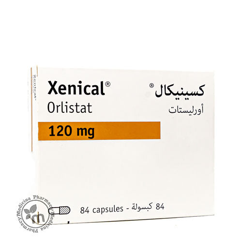Xenical 120 mg x 200