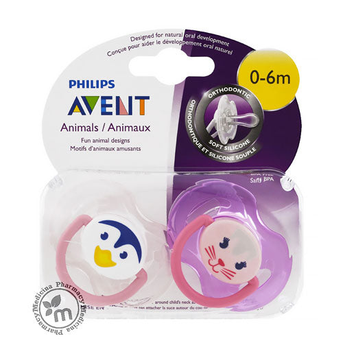 Avent Soothers Silicone 0-6 M 2 Transparent pieces PA174 - Medicina Online Pharmacy | UAE