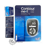 Bayer Contour Next Glucometer OFFER (2 lancets + 1 Strips 50s) - Medicina Online Pharmacy | UAE
