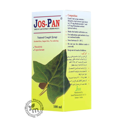 Jospan Herbal Syrup Wet & Dry Cough Relief